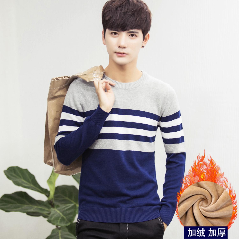 T Shirt Source · Flash Sale Korea Fashion Style Tambah Beludru Lebih Tebal .