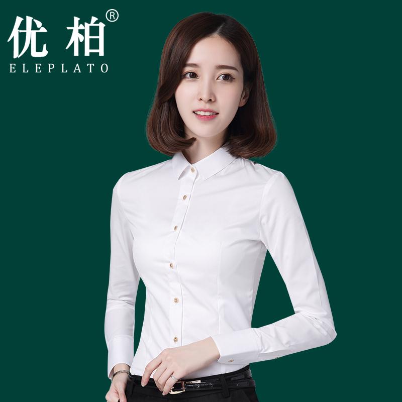 Korean-style female long-sleeved spring Slim fit white shirt career white shirt (