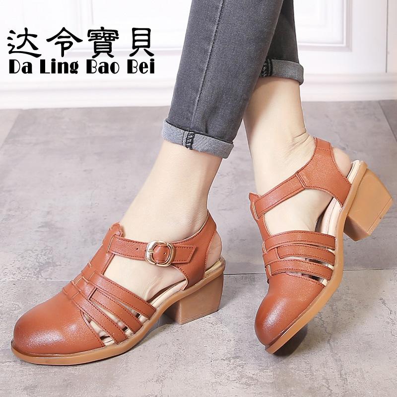 Flash Sale Kulit tali berongga tumit sepatu Baotou sandal (Model perempuan  + Kuning coklat) 651099d11d