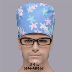 Qiao perawat katun pria dan wanita perawat ruang operasi topi topi bedah ( Topi). RP 44.226. Laki-laki Dokter topi topi bedah (Topi + + + Masker)