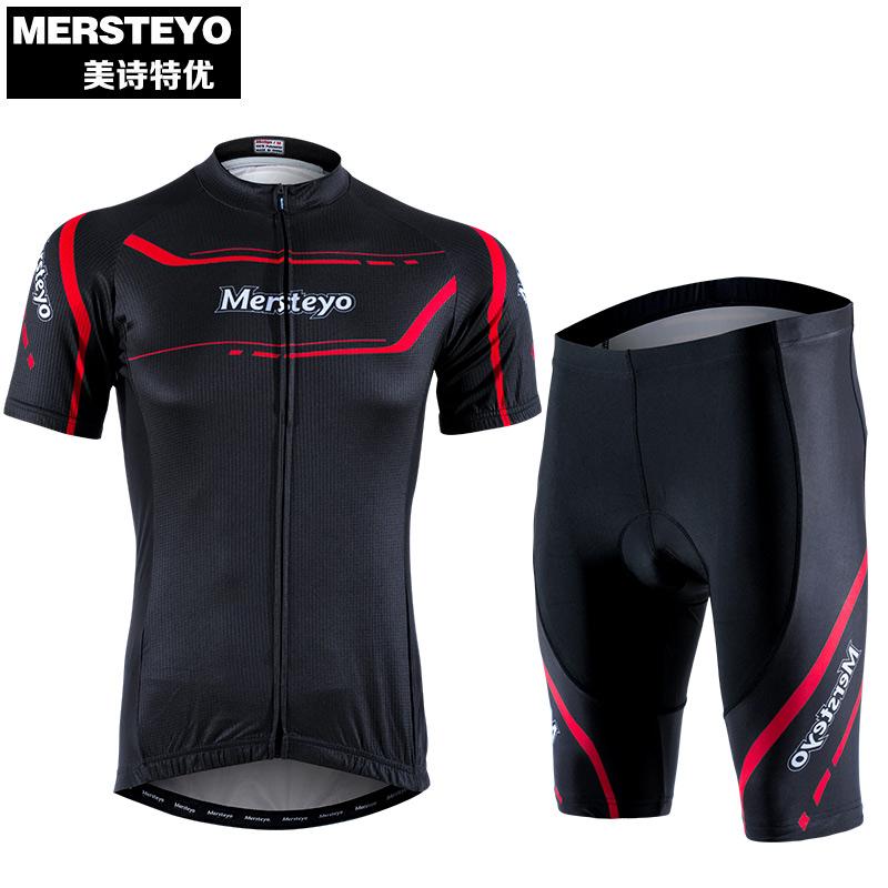 Laki-laki musim panas sepeda gunung sepeda celana pendek bersepeda pakaian (Hi Kode Connaught