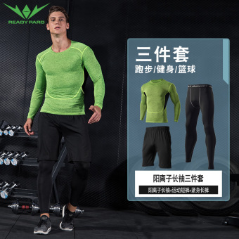 best cheap fa02e e2e54 Harga Leidibao berjalan basket pelatihan kebugaran pakaian (Olive green  bagian peningkatan lengan panjang tiga potong) Ori