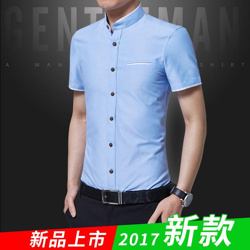 Lengan Panjang Slim Kerah Stand-Up Hangat Kemeja Kemeja Pria (Biru muda (lengan