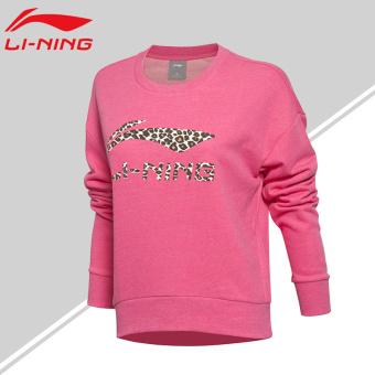 Beli LINING kasual perempuan musim gugur ayat asli sweater tidak ada cap  Kebugaran sweater (Bunga abu-abu brilian merah muda) Murah a94738694b