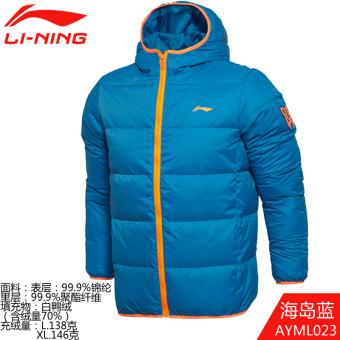 Jual LINING mantel musim dingin baru tebal pria jaket (AYML023-2) Murah e719c253f9