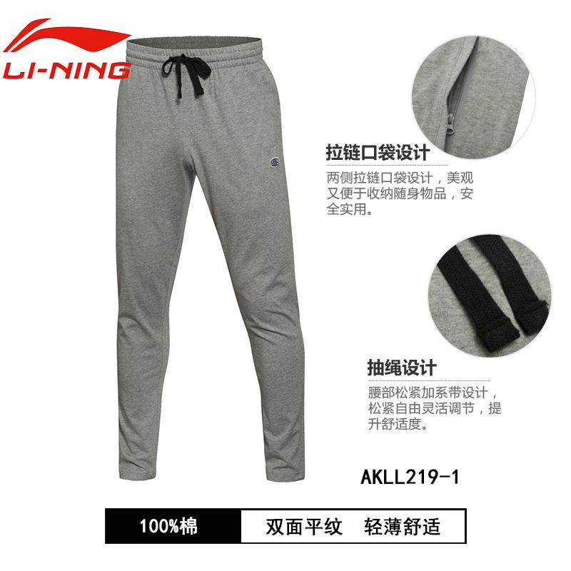... Sepatu Korea Modis Gaya Laki laki. Source · LINING Musim Gugur Musim  Dingin Yang Hangat Celana Pria Celana Olahraga (Bunga abu-abu b6403c6f1a