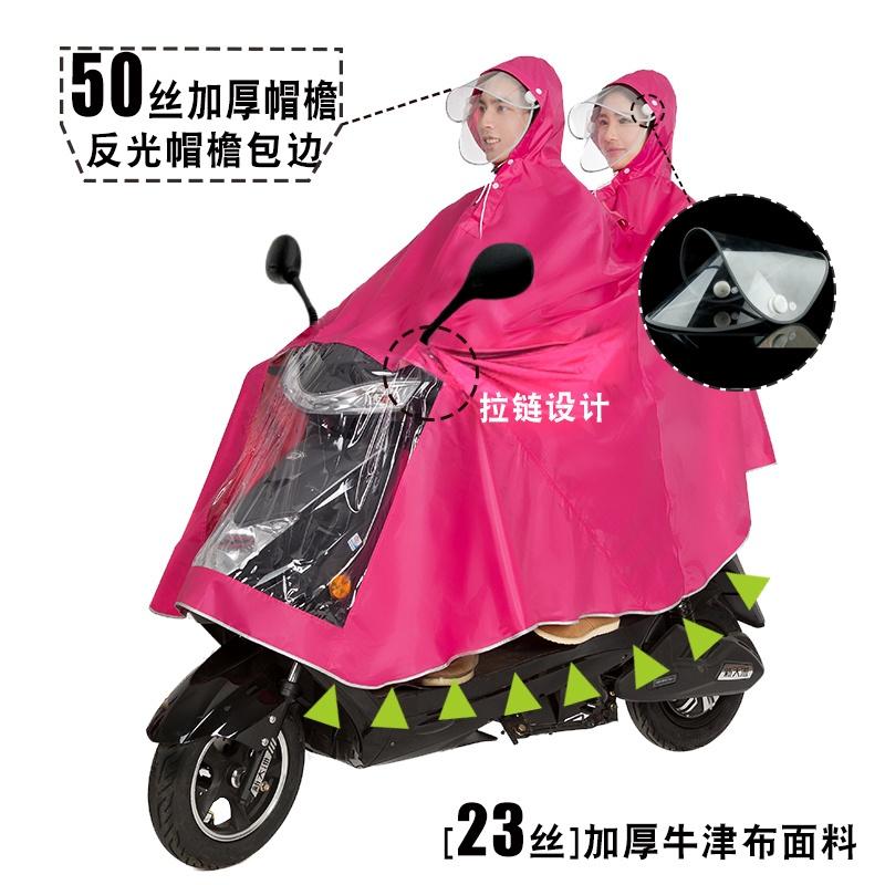 Qinfeiman pria dan wanita dewasa mengendarai hujan celana mobil listrik jas hujan (Safir biru (