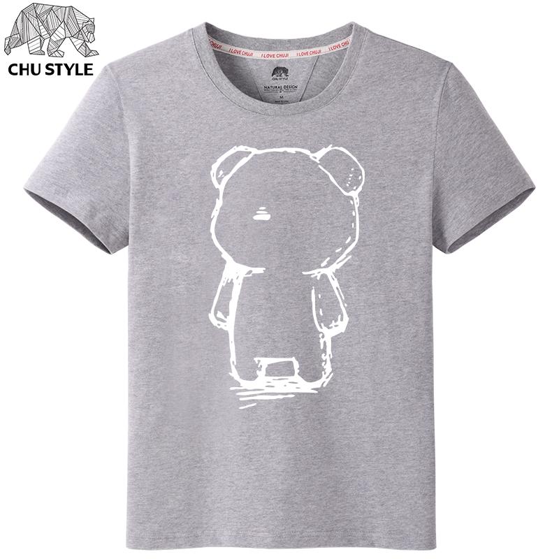 Longgar Lengan Pendek Pria Baru Anak Lemak Korea Fashion Style T-shirt (Abu-