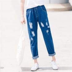 Longgar pengemis angin yard besar adalah celana harem tipis celana jeans sobek (Biru tua)
