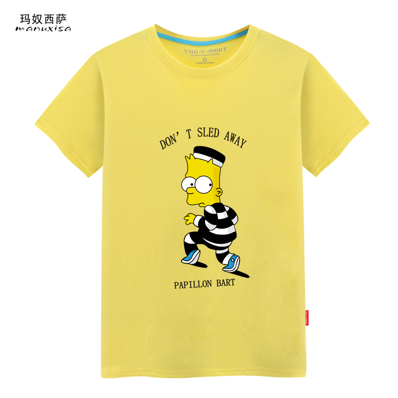Cheap online Longgar Pria Lengan Pendek T-shirt (Simpson-kuning) (Simpson-kuning)