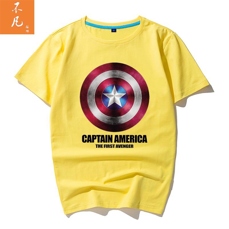 Longgar tren kapten laki-laki lengan pendek leher bulat t-shirt (Kuning)