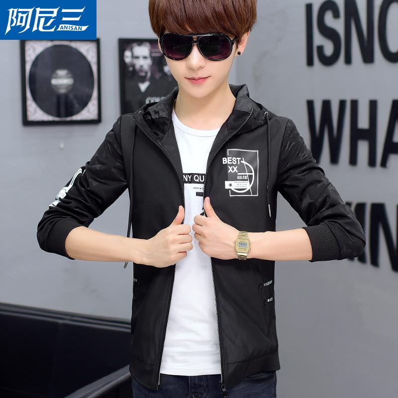 Flash Sale LOOESN Korea Fashion Style berkerudung remaja anak laki-laki mantel sweater (Hitam