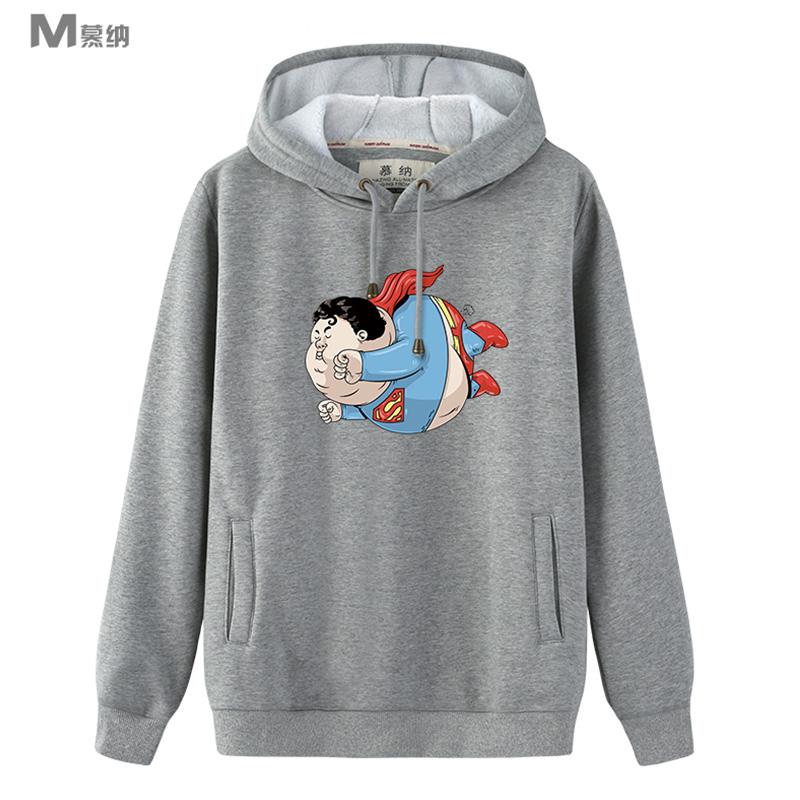 berkerudung pullover sweater kardigan (. Source · Flash Sale LOOESN Korea Fashion .