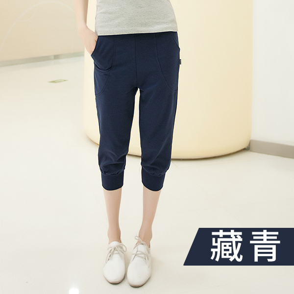 Casual Pants Ankle Length Source · Flash Sale LOOESN Korea Fashion Style perempuan .