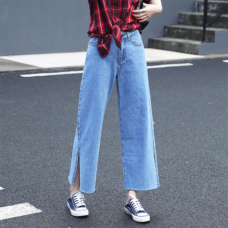 Flash Sale LOOESN Korean-style female New style slimming ankle-length pants high-