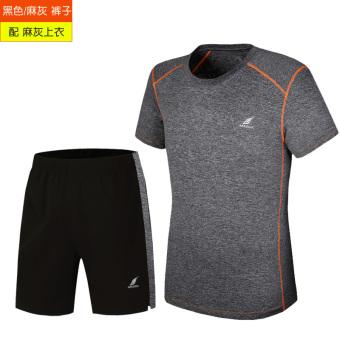 Harga LOOESN laki-laki musim panas lengan pendek joging jas (Hitam Heather Gray celana + Heather Gray t-shirt) Ori