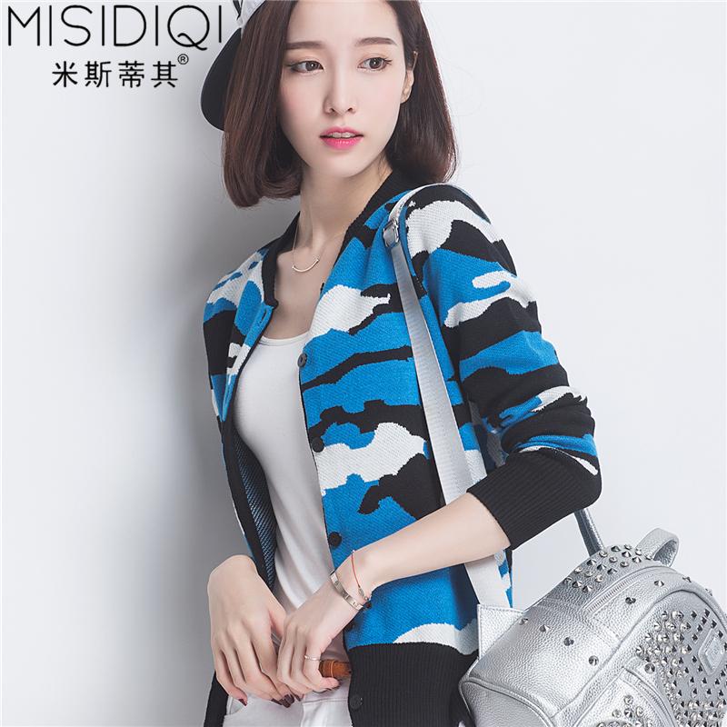 Flash Sale LOOESN merajut baru pakaian wanita yard besar kamuflase cardigan bisbol seragam (Kamuflase biru dan putih)