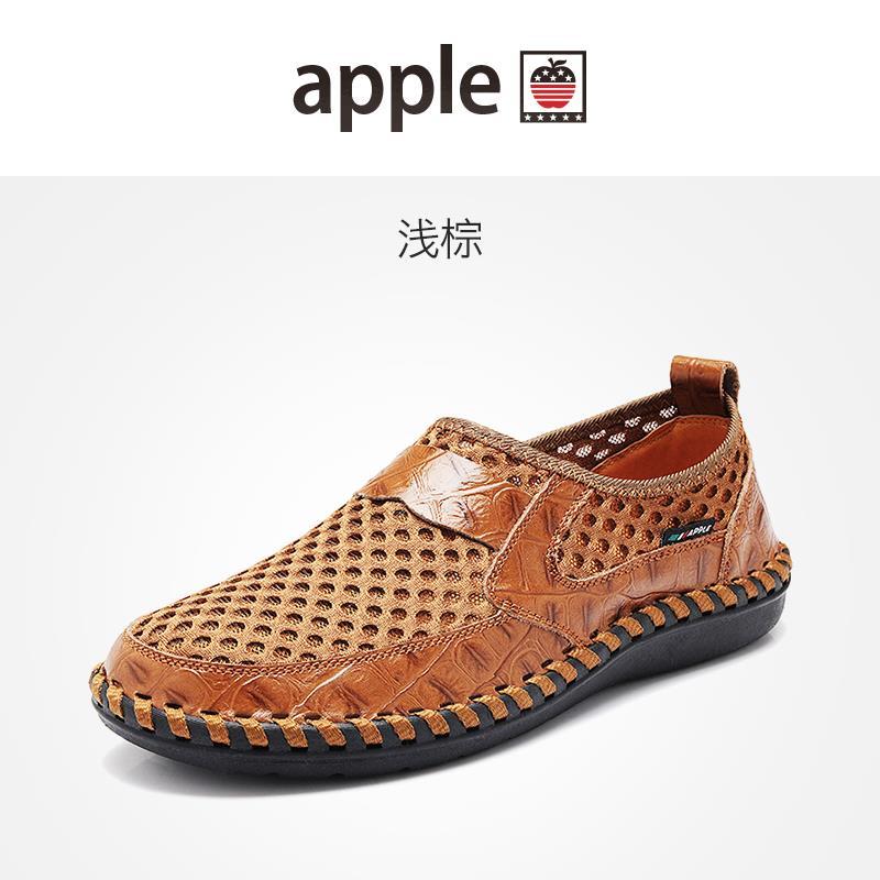 Flash Sale Malas kulit bernapas jala sepatu, sepatu pria (Coklat muda)
