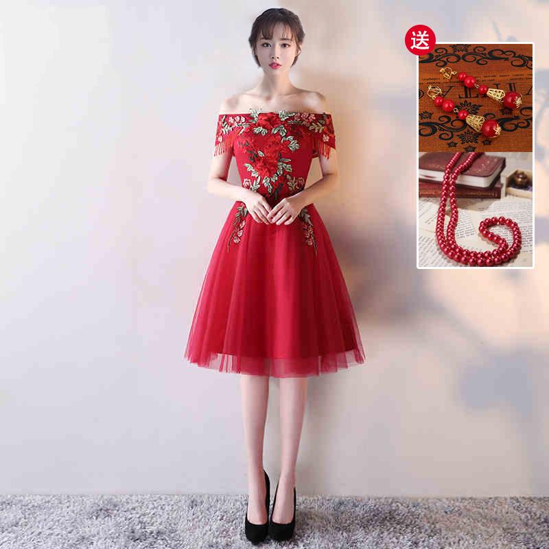 Baru Gaun Malam Toast Source · Merah Mempelai Wanita Musim Panas Musim Semi .