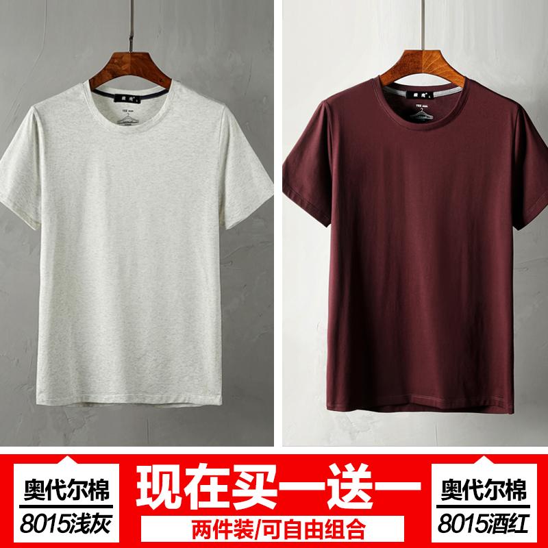 ... Flash Sale Mercerized kapas warna solid pria lengan pendek musim panas bottoming kemeja t shirt 8015
