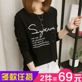 Hot Deals MM versi Korea perempuan pakaian luar longgar t-shirt Qiuyi (95 tiga