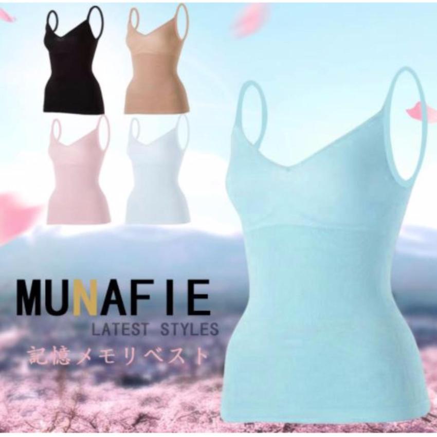Munafie Atasan Slimming Body Shaper / Korset Pelangsing Perut, Dada dan Pinggang - Black