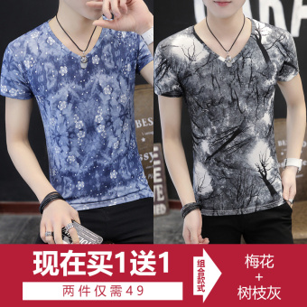 Perbandingan harga Musim panas pria lengan pendek t-shirt v-neck stretch bottoming kemeja (Plum + ranting abu-abu) Daftar Harga