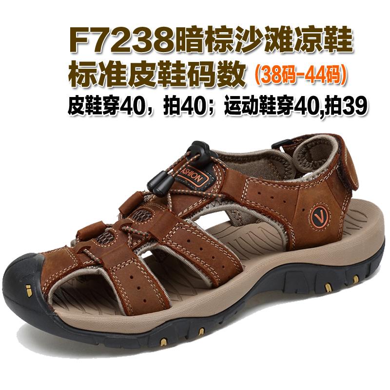 Musim panas pria olahraga gunung luar ruangan sandal sandal pria (Coklat  gelap) 00a7a54de2
