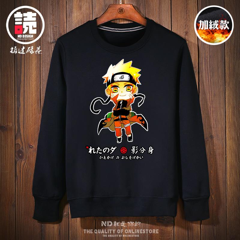 Naruto lindung nilai Beludru jas pria leher bulat sweater (Hitam Jepang Naruto CLC)