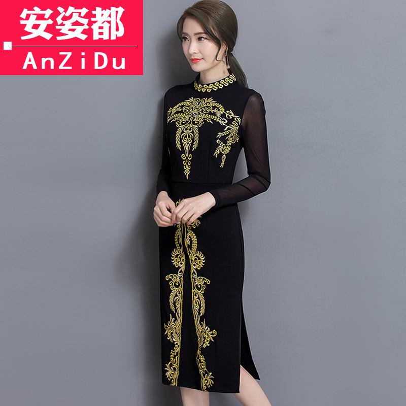 Nasional Angin bagian panjang baru perempuan lengan panjang rok ditingkatkan cheongsam (Hitam)