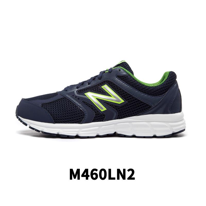 Flash Sale New Balance M460lb2 Kasual Baru Pria Berjalan Sepatu Sepatu Pria (Abu-abu)