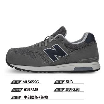 fbdf29fa09cc Beli New Balance Ml565sg Kasual BG Sepatu Pria Retro Sepatu (Abu-abu)  Terpercaya
