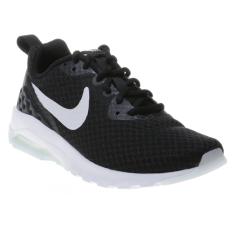 Nike Women Air Max Motion LW - Hitam-Putih