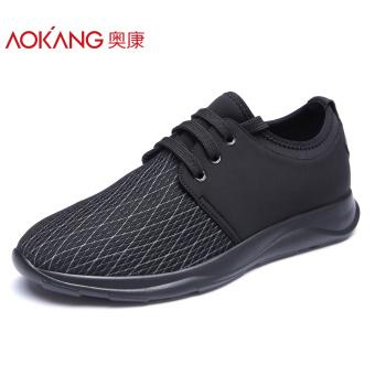 Gambar O connell sepatu musim gugur baru bernapas ringan sepatu olahraga 958378e49e