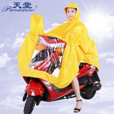 Paradise jas hujan ponco mobil listrik dewasa Ukuran Plus kain (Kuning (sabuk cermin penutup