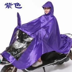 Paradise Luar Rumah Listrik Mobil Jas Hujan Sepeda Motor Dewasa Bahan (Ungu (tebal sabuk