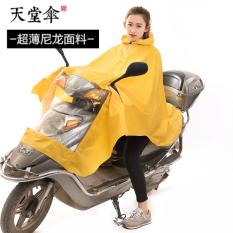 Paradise nilon asli Ukuran Plus tebal mobil listrik jas hujan sepeda motor jas hujan (Ultra