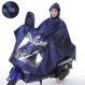 Flash Sale Paradise sepeda motor Ukuran Plus tebal oxford kain dewasa ponco mobil .