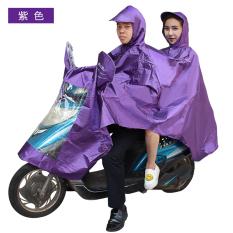 Paradise Ukuran Plus tebal mobil listrik jas hujan ganda jas hujan (Ungu)