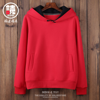 Gambar Pasang laki laki pasang ditambah beludru musim gugur baru berkerudung pullover sweater jaket Pria (