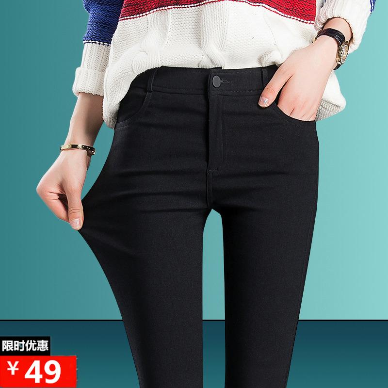 Perempuan celana sihir celana musim gugur legging (Putih)
