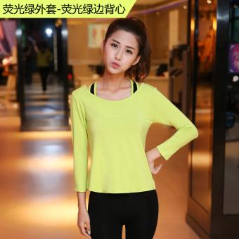 Beli Perempuan musim gugur dan musim dingin baru pakaian yoga cepat kering  (Neon hijau tiga potong) Online 3114c9c69c