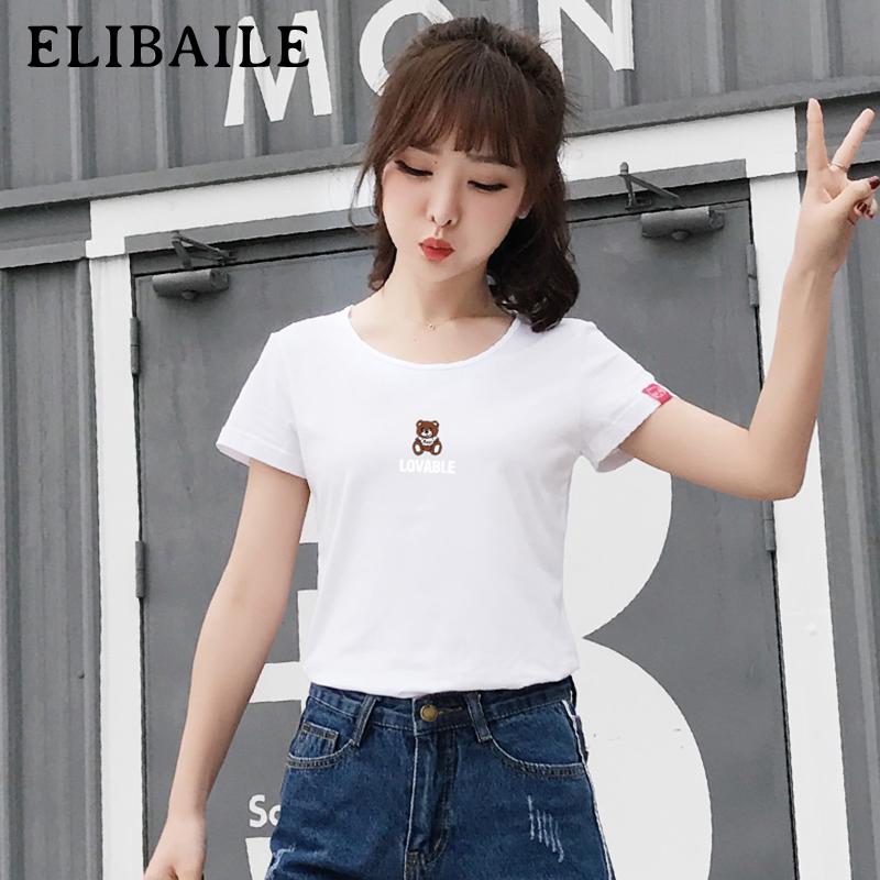 Cheap online Perempuan pencetakan Slim bottoming kemeja LOOESN lengan pendek t-shirt (Putih (