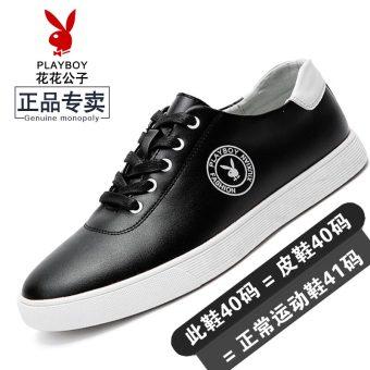 PLAYBOY Gaya Korea laki-laki dari tren sepatu kasual pria (Hitam BAGIAN INI 40 yard = sepatu sepatu 40 yard = I sepatu 41 yard)