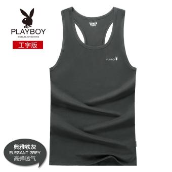 Harga Saya PLAYBOY Katun Slim Jenis Pria Tank Top Vest (Kata Model besi abu-