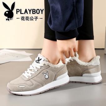 Jual PLAYBOY Korea Fashion Style Ditambah Kapas Musim Dingin Perempuan Korea Fashion Style Kasual Sepatu Sepatu Sneakers (50830 Dangkal Coklat Muda Warna) ...