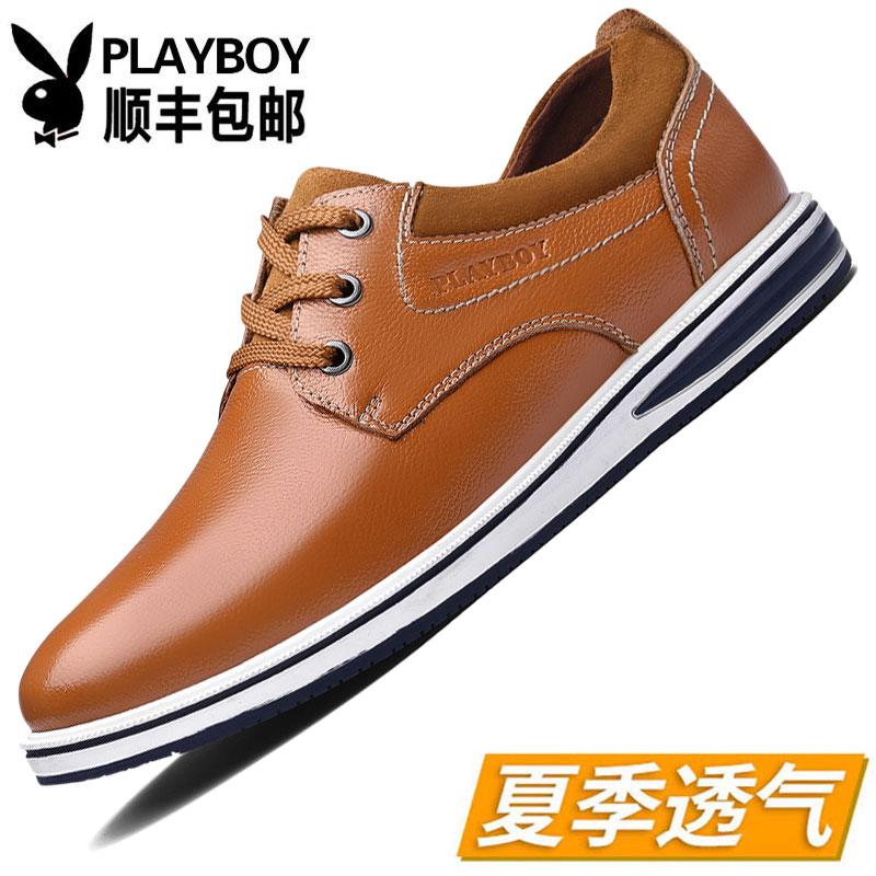 Flash Sale PLAYBOY Korea Fashion Style Kulit Permukaan Yang Lembut Pria  Kasual Sepatu Kulit Sepatu Pria aa99b32a3a