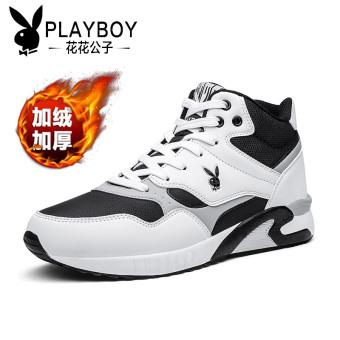 PLAYBOY Panda Sepatu Pariwisata Sepatu Sepatu Pria (Putih/Hitam Tambah Beludru)