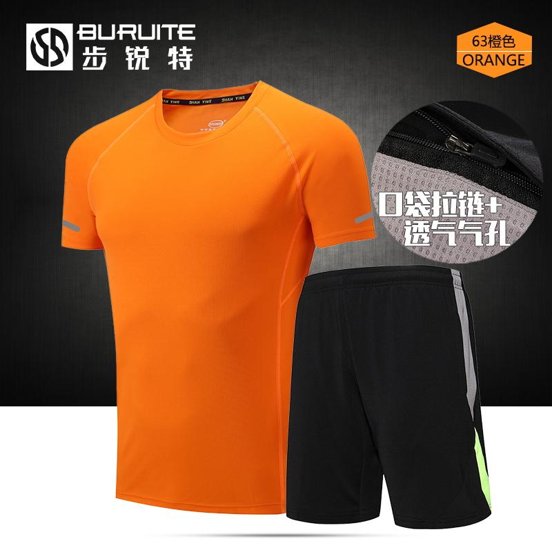Pria dan wanita berjalan kebugaran cepat kering musim panas lengan pendek t- shirt (Lengan