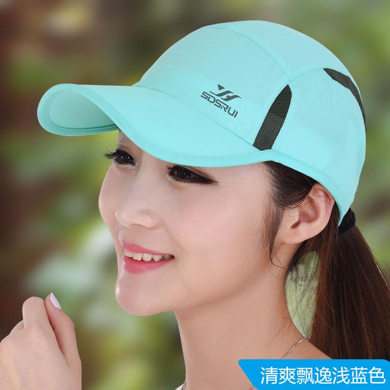 Pria dan wanita Korea Fashion Style topi musim panas topi topi (Segar dan elegan Light